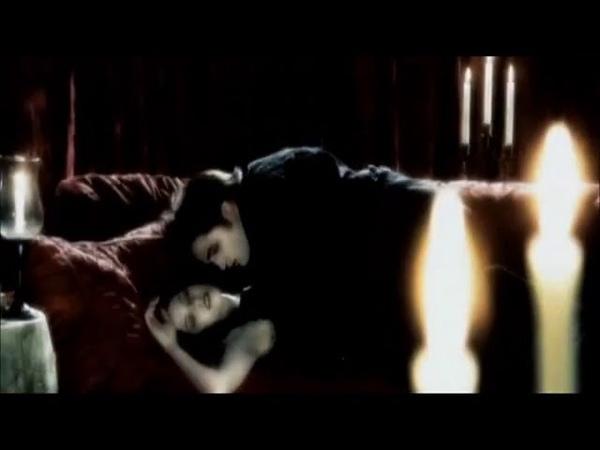 Белла и Эдвард || Если ты со мной в этом мире.