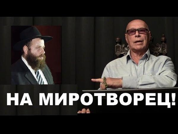 (12) Шарий против Ходоса - фильтруй базар. Обращение к Open Ukraine - YouTube