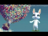 [v-s.mobi]Zoobe+Зайка+Поздравление+с+днем+рождения+от+друзей!.mp4