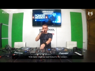 NoMosk & Roman Messer feat. Christina Novelli - Lost Soul (Daniel Kandi Remix) [Suanda]