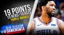 Joel Embiid Triple-Double 2018.11.14 76ers vs Magic - 19 Pts, 13 Rebs, 10 Asts! | FreeDawkins