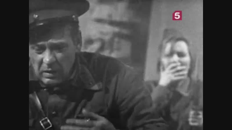 А зори здесь тихие ЛенТВ 1970 г Телеспектакль