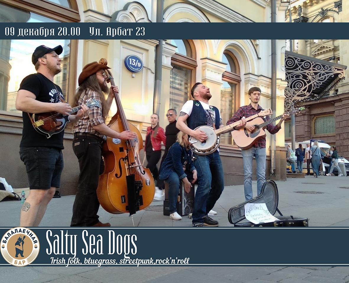 09.12 Salty Sea Dogs в Балалаечной