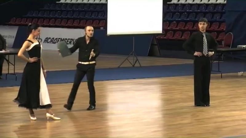Александр Андриенко - Эффект неожиданности в бальном танце - XI Конгресс ФТСР