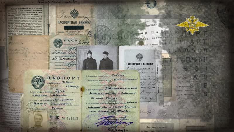 МВД России проводит в День Конституции Российской Федерации -викторину