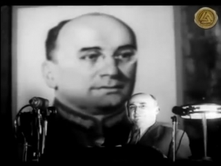 Берия Почётный Гражданин СССР. Наследие Гипербореи
