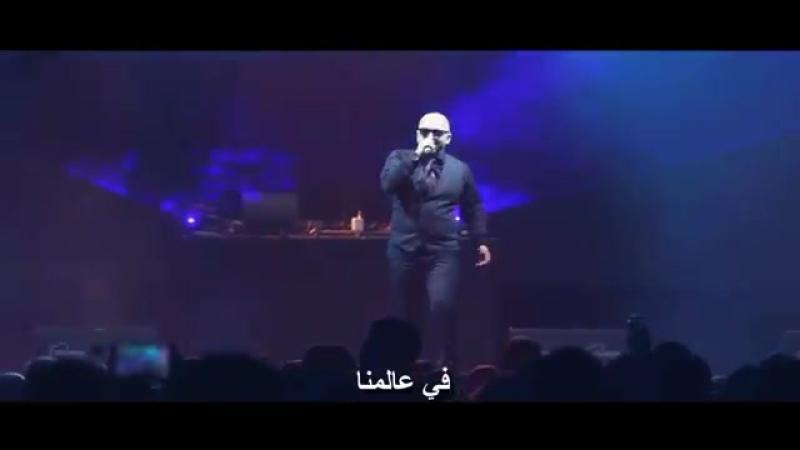 اغنية حماسية -ياليلي- النسخة الروسية مترجمة لا يفوتك 2018 - DJ MO Remix