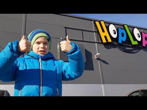 ВЛОГ Новый Хоп Лоп город Лахти Финляндия VLOG Hop Lop Lahti Finland