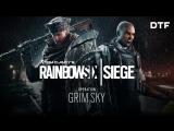 [Стрим] Tom Clancy's Rainbow Six: Siege