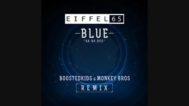 Eiffel 65 - Blue (Da Ba Dee) (2016) Boostedkids Monkey Bros Future Remix