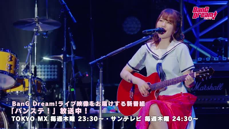 BanG Dream 5th☆LIVE Poppin' Party STAR BEAT ~Hoshi no Kodou~ Acoustic ver