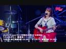 [BanG Dream! 5th☆LIVE] Poppin' Party – STAR BEAT! ~Hoshi no Kodou~ (Acoustic ver.)
