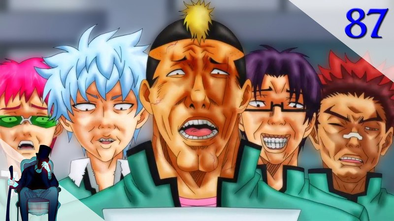 Аниме приколы под музыку   Аниме моменты под музыку   Anime Jokes № 87