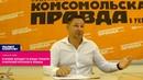 В Киеве входит в моду травля учителей русского языка
