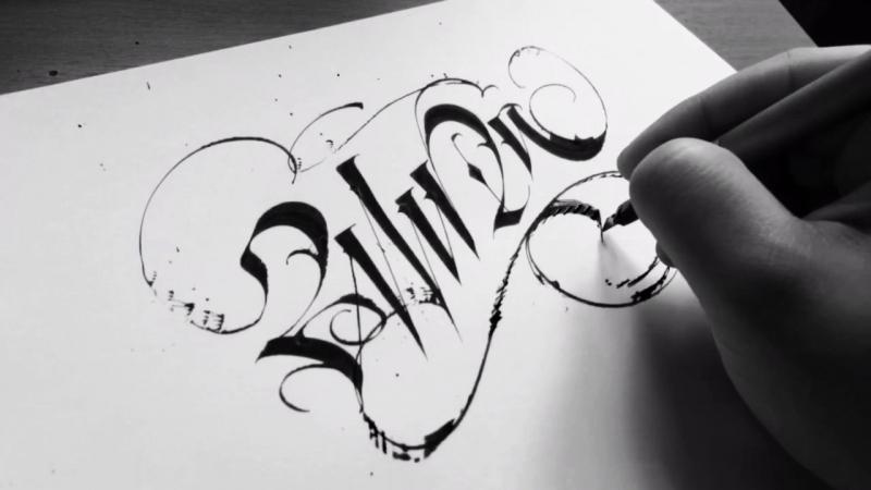 NameSketch - Alina.