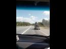 По дороге домой из Уфы