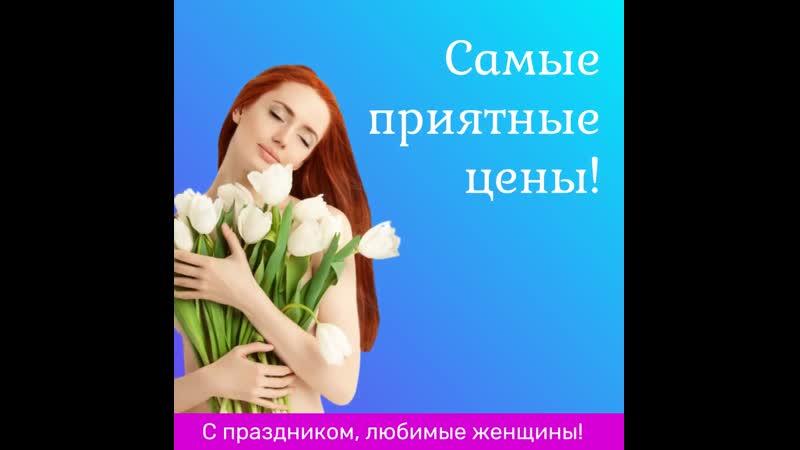 Магазин La Rose Талица, ул. Васильева, 5