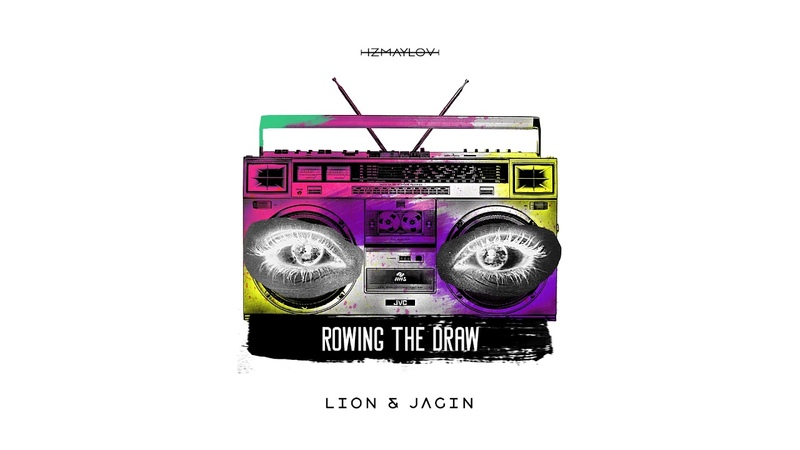 Lion Jagin - Rowing The Draw (Official Audio)