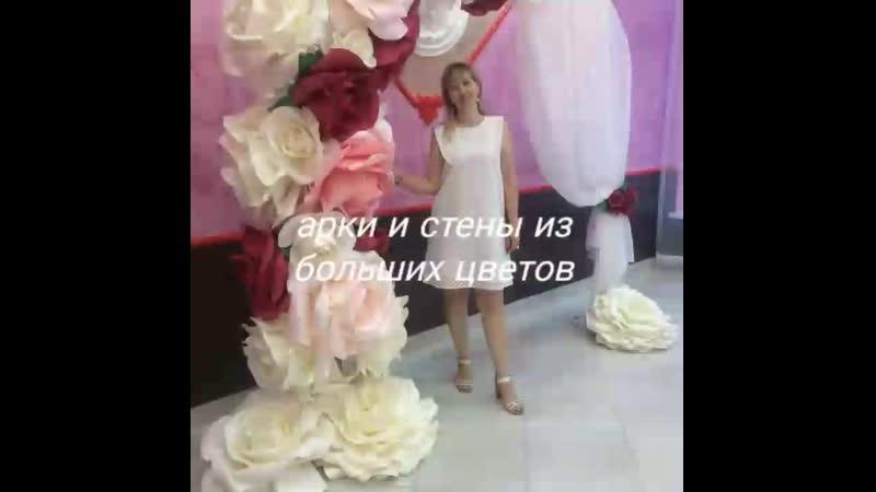 Партнер проекта Сбежавшие невесты 2019 Светлана