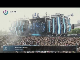 Nicky Romero - Ultra Japan 2018