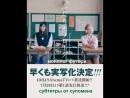 [русские субтитры от субтитры от супомена] Futari Monologue(монолог футари) 2 серия