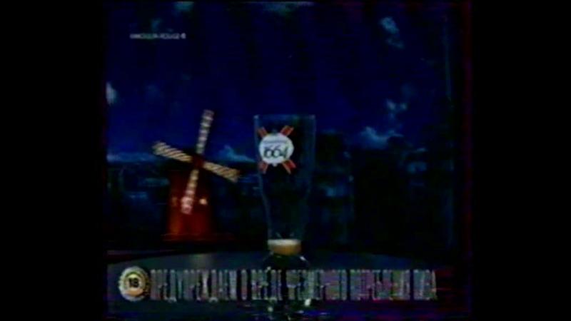 Анонсы и реклама (НТВ, 23.05.2010) 4