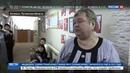 Новости на Россия 24 • В Луганске по вине Киева без воды остались дети-инвалиды