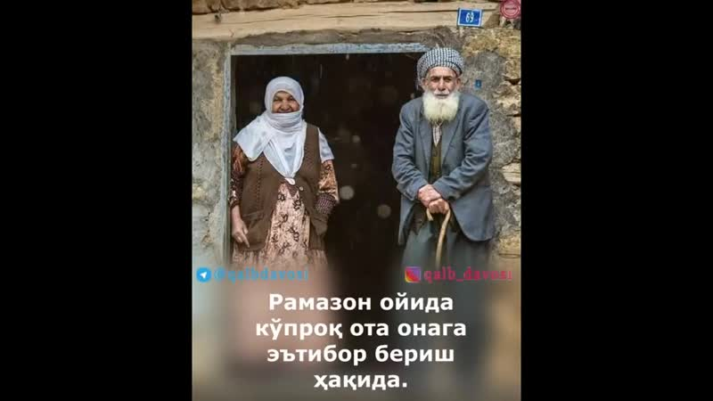 Fozil_qori_sobirovInstaUtility_8ea65.mp4