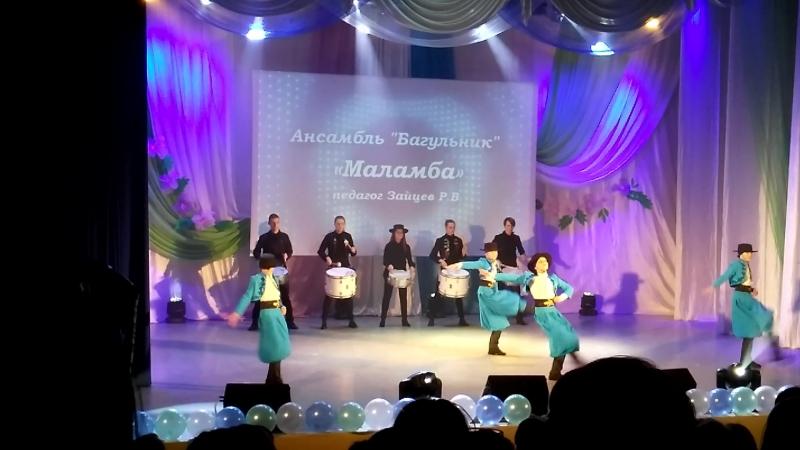 Маламба барабанщики и танцоры