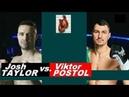 Виктор Постол - Джош Тейлор / Victor Postol vs Josh Taylor