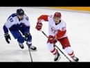 Олимпийские игры 2018 (Пхёнчхан) Россия - Словакия 2-3 (14.02.2018)