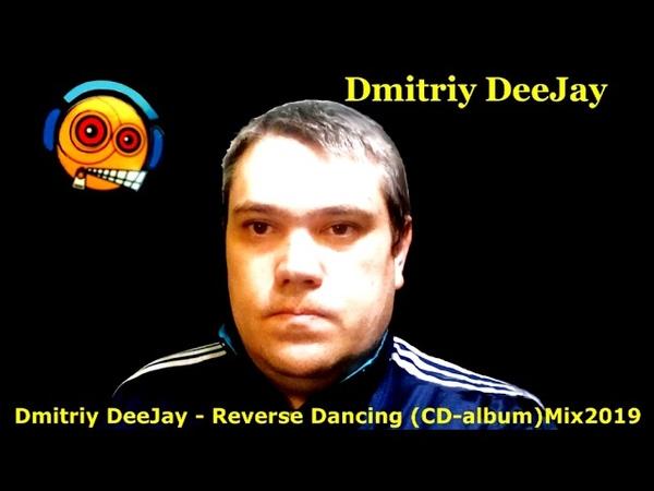Dmitriy DeeJay - Reverse Dancing (CD-album) Mix 2019