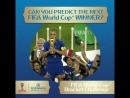 Предскажи чемпиона мира в #WorldCupBracket challenge by Wanda
