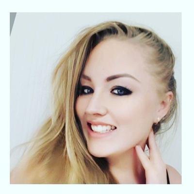 Алина Борушко
