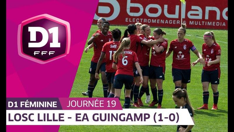 J19 : LOSC Lille - EA Guingamp (1-0), le résumé