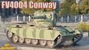FV4004 Conway На ПТ как На ТТ Городская Мясорубка 1vs3 * Руинберг