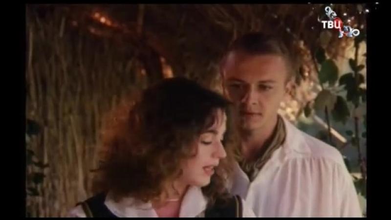 Vlc tvc chast 05 2018 10 07 15 h Фильм Сердца трёх 2 1992 приключения mp4 film made qqq scscscrp