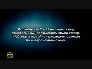 Топ видео НЛО атакует - Нападения НЛО. _ Alien invasion, attack the UFO. ne