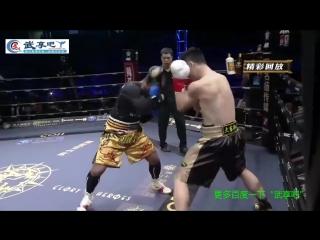 勇士的荣耀34铜陵站-邱建良vs那荣·邦臣(Narong Bunchan)
