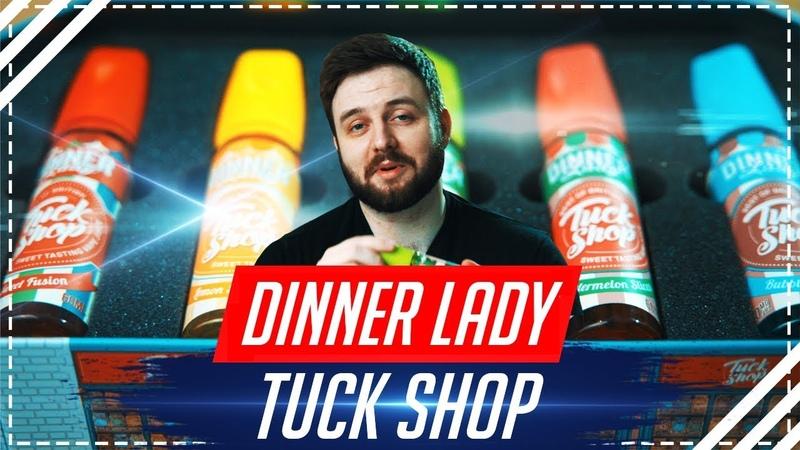 Dinner Lady Tuck Shop английский прем