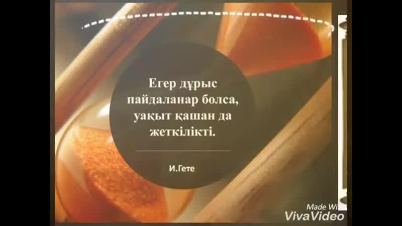 Na yl s zder (MosCatalogue.net)