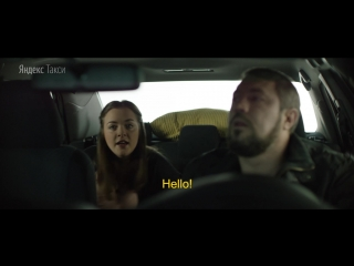 Английский для водителей