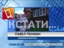 Частное чистилище - в Нижегородской области гараж превратили в место для хранени.mp4