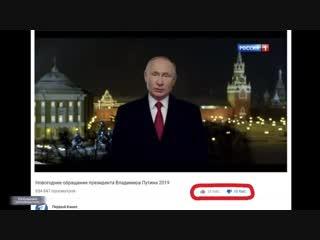 Россия 2019_ Итоги первой недели свинского года. Прорывы, скрепы, РАЙНАШ