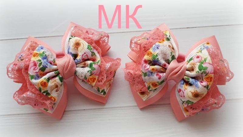 Бантики из лент с кружевом/Резинки для волос/DIY ribbons bows