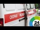 Взрыв газа в доме в Башкирии: двое погибли, еще двое пострадали - МИР 24