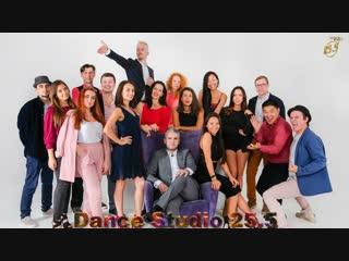Фотосессия команды #25point5 || Dance Studio 25.5