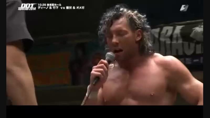 Последний матч Кенни в DDT Golden Lovers vs Даншоку Дино и Коноске Такешита 26 10 14