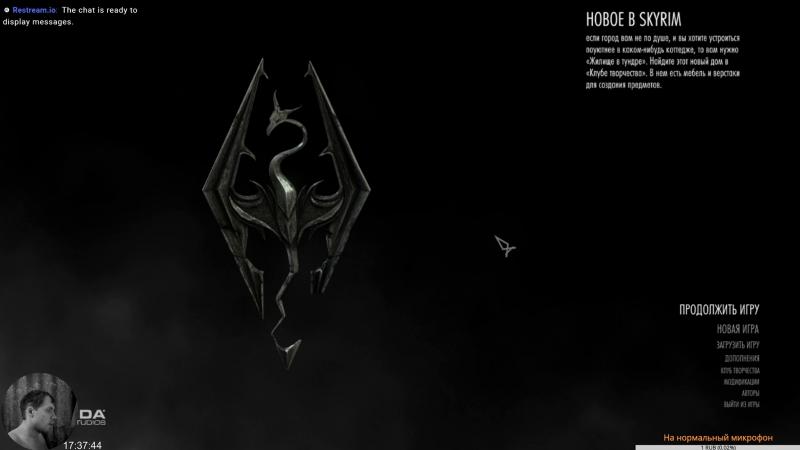 The Elder Scrolls V: Skyrim Выживание =4= Побочки