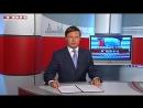 Новости ТВН от 07.09.18 г.